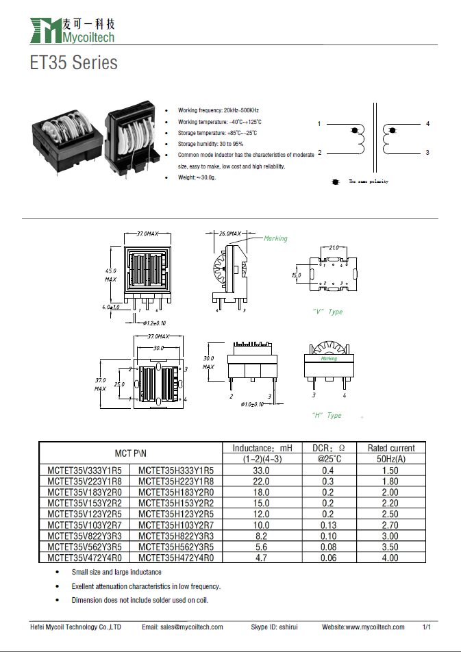 33.0mH Inductance Common Mode Chokes And Filters