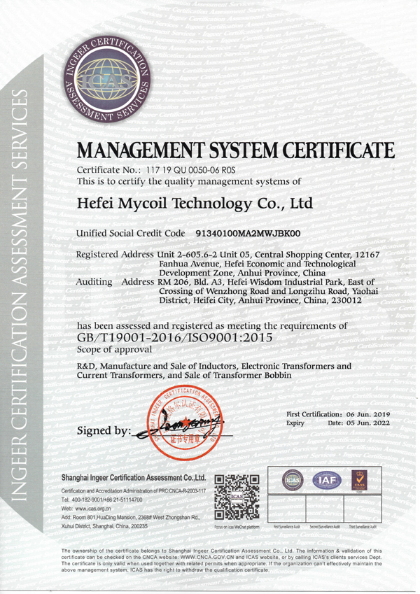 Mycoiltech is ISO9001 certified factory